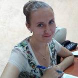Пяткина Юлия Сергеевна