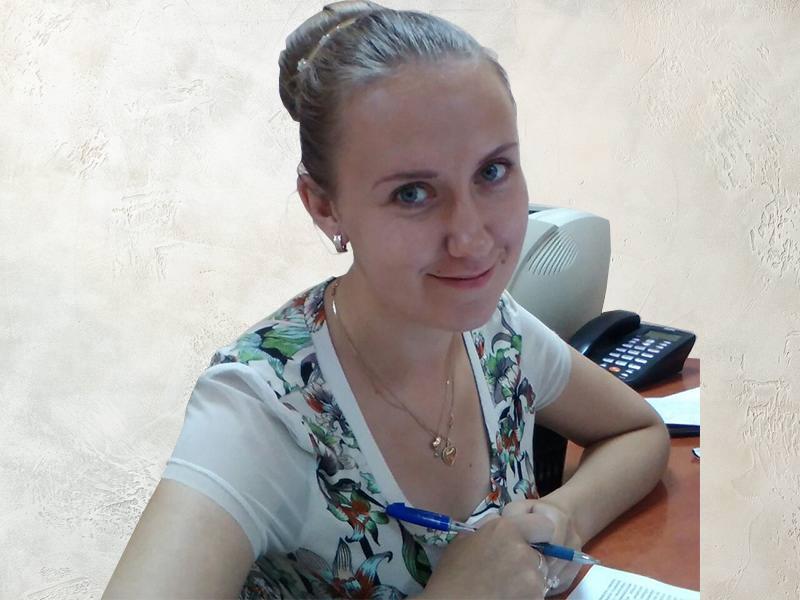 Пткина Юлия Сергеевна