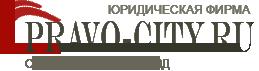 Юридические услуги в Москве для частных лиц и организаций по различным видам споров: трудовые, земельные, жилищные, административные, налоговые, ДТП, юридическое сопровождение фирм