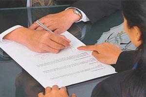 готовим документы для приватизации