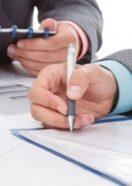 Особенности ведения банком исполнительных документов